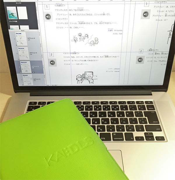 KAI⋮DLS Macbook