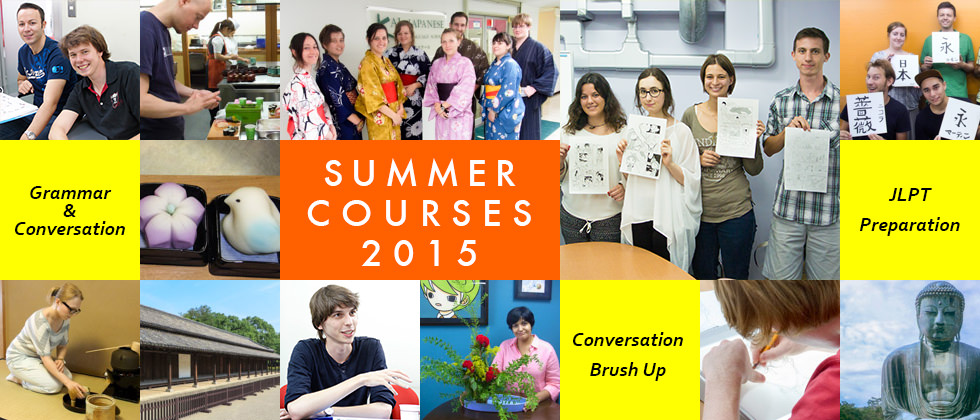 Summer Courses 2015
