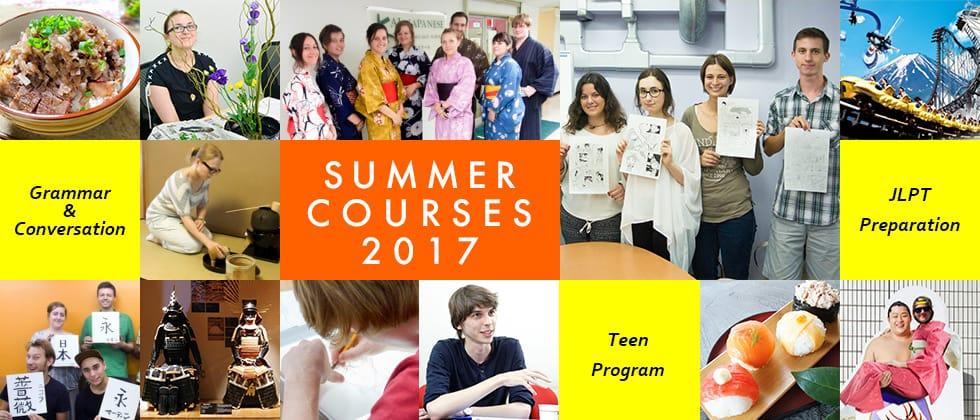 KAI Summer Courses